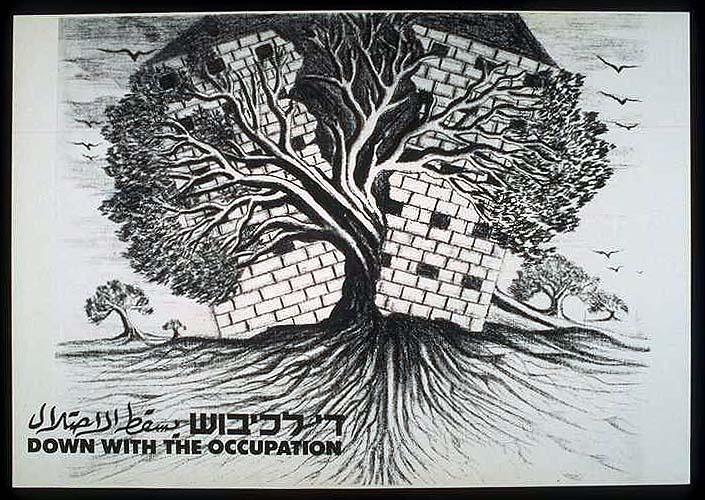 """<a href=""""/artist/hatem-ghanem"""">Hatem Ghanem</a> -  1987 - GAZA"""