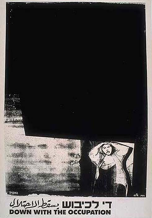 """<a href=""""/artist/ruth-schloss"""">Ruth Schloss</a> -  1987 - GAZA"""
