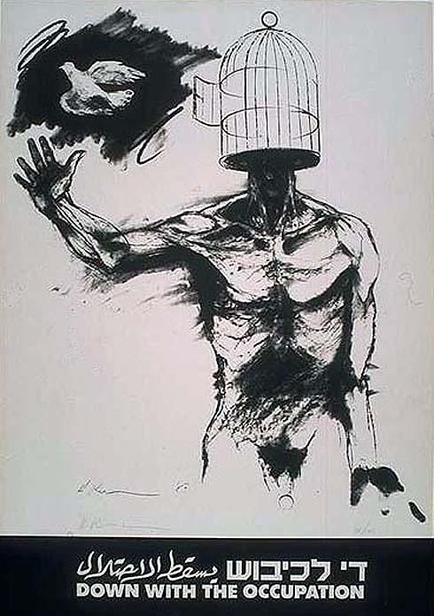 """<a href=""""/artist/harold-rubin"""">Harold Rubin</a> -  1987 - GAZA"""