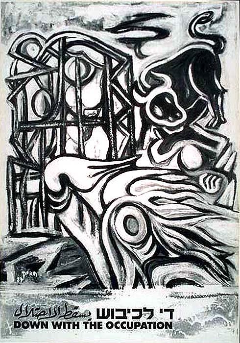 """<a href=""""/artist/daoud-haik"""">Daoud Haik</a> -  1987 - GAZA"""