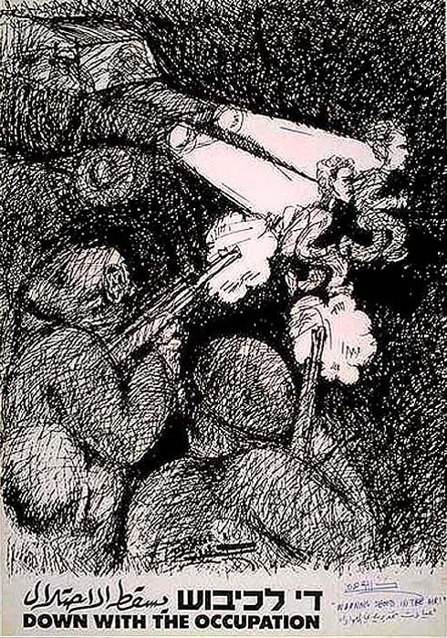 """<a href=""""/artist/khalil-abu-arafe"""">Khalil  Abu Arafe</a> -  1987 - GAZA"""