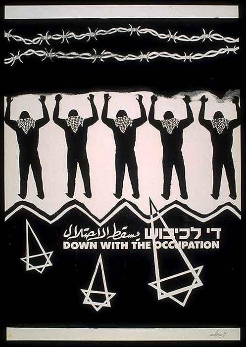 """<a href=""""/artist/taysir-barakat"""">Taysir Barakat</a> -  1987 - GAZA"""