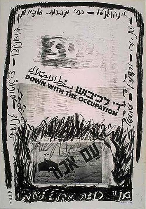 "<a href=""/artist/assad-azi"">Assad Azi</a> -  1987 - GAZA"