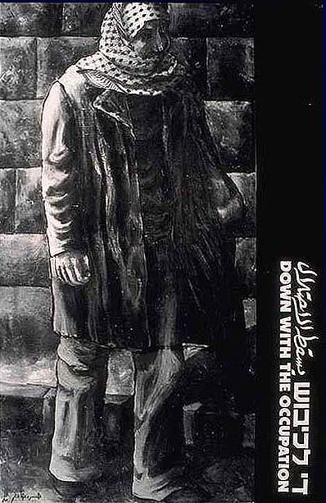 "<a href=""/artist/hassan-khater"">Hassan Khater</a> -  1987 - GAZA"
