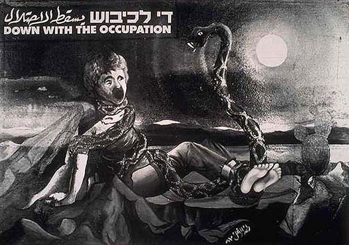 "<a href=""/artist/raed-al-zagal"">Raed Al Zagal</a> -  1987 - GAZA"