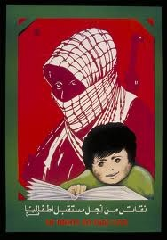 "<a href=""/artist/yusuf-al-nasser"">Yusuf Al Nasser</a> - <a href=""/nationalityposter/lebanon"">Lebanon</a> - 1980 - GAZA"