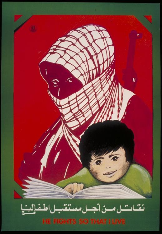 """<a href=""""/artist/yusuf-al-nasser"""">Yusuf Al Nasser</a>"""