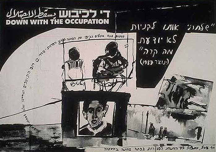 """<a href=""""/artist/raanan-harlap"""">Raanan Harlap</a> -  1987 - GAZA"""