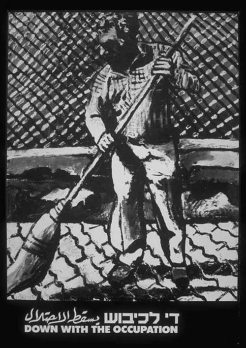 """<a href=""""/artist/david-reeb"""">David Reeb</a> -  1987 - GAZA"""