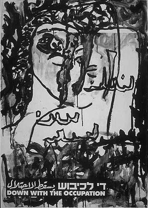 """<a href=""""/artist/yoram-kopermintz"""">Yoram Kopermintz</a> -  1987 - GAZA"""