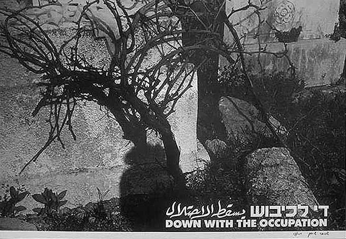 """<a href=""""/artist/simha-shirman"""">Simha Shirman</a> -  1987 - GAZA"""