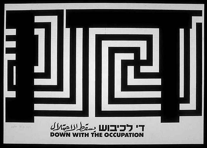 """<a href=""""/artist/arnon-ben-david"""">Arnon Ben David</a> -  1987 - GAZA"""