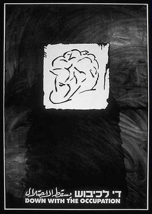 "<a href=""/artist/larry-abrahamson"">Larry Abrahamson</a> -  1987 - GAZA"
