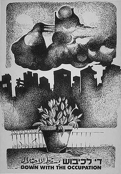 """<a href=""""/artist/emad-abdel-wahhab"""">Emad Abdel Wahhab</a> -  1987 - GAZA"""