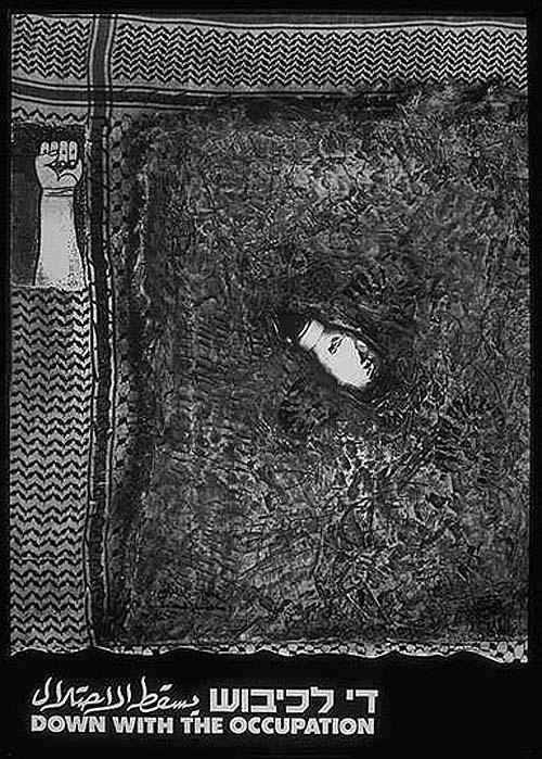 "<a href=""/artist/jawad-ibrahim"">Jawad Ibrahim</a> -  1987 - GAZA"