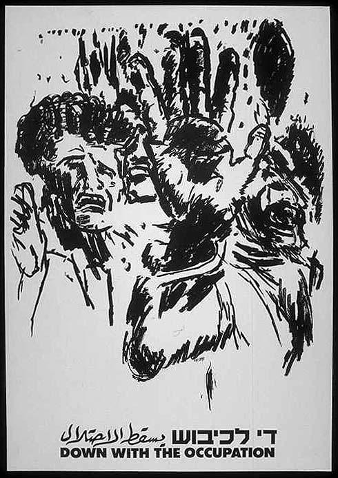 "<a href=""/artist/aviva-uri"">Aviva Uri</a> -  1987 - GAZA"