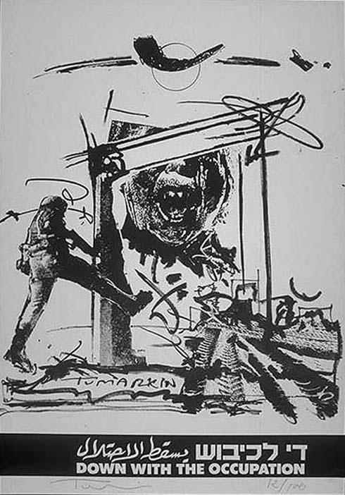 """<a href=""""/artist/yigal-tumarkin"""">Yigal Tumarkin</a> -  1987 - GAZA"""