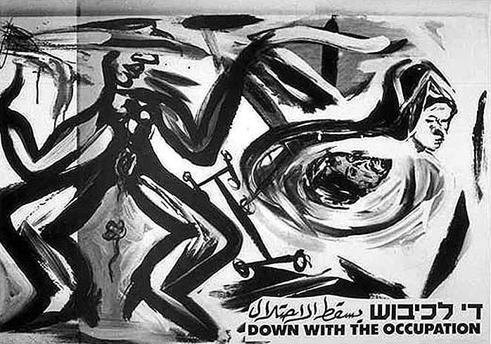 """<a href=""""/artist/udi-alloni"""">Udi Alloni</a> -  1987 - GAZA"""