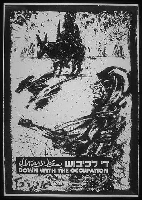 "<a href=""/artist/avner-katz"">Avner Katz</a> -  1987 - GAZA"