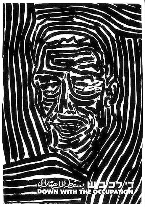 "<a href=""/artist/deganit-berest"">Deganit Berest</a> -  1987 - GAZA"