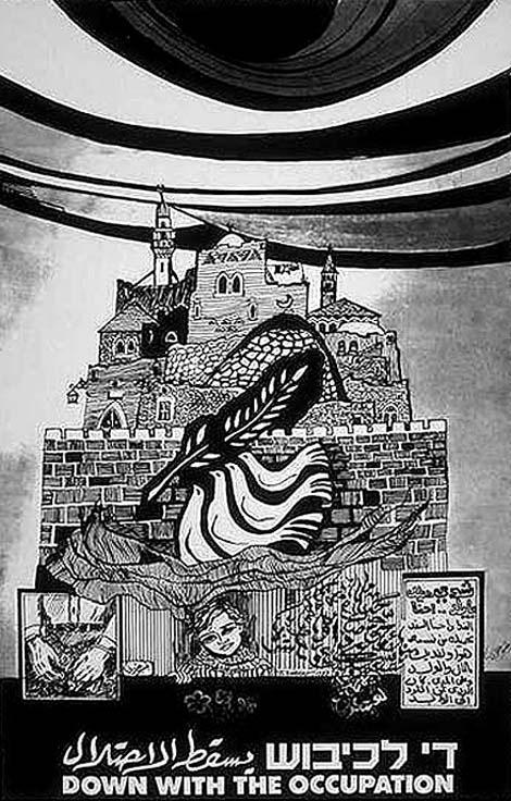 """<a href=""""/artist/taysir-sharaf"""">Taysir Sharaf</a> -  1987 - GAZA"""