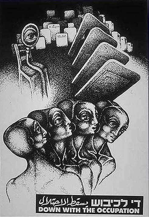 """<a href=""""/artist/jamal-al-afghani"""">Jamal Al Afghani</a> -  1987 - GAZA"""