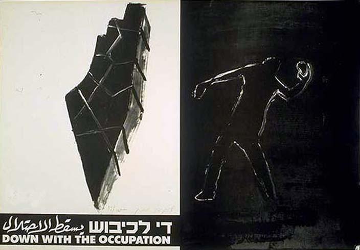 """<a href=""""/artist/yitzhak-livne"""">Yitzhak Livne</a>"""