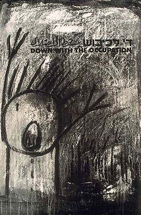 """<a href=""""/artist/hedva-shemesh"""">Hedva Shemesh</a>"""