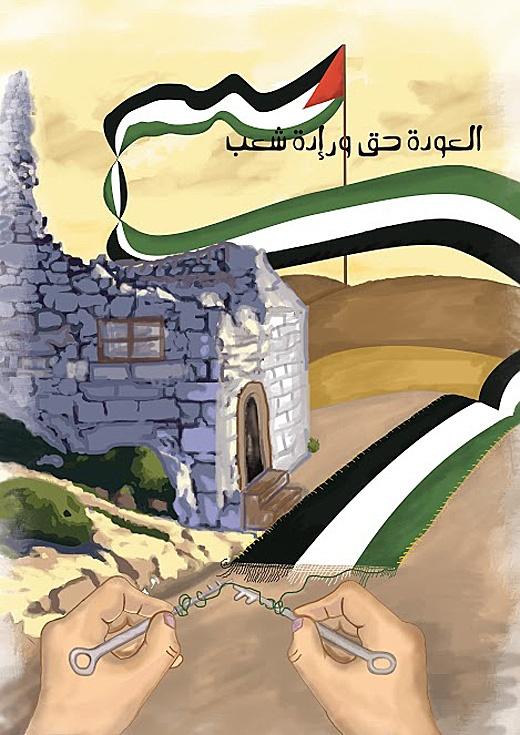 """<a href=""""/artist/osama-qasrawi"""">Osama Qasrawi</a> - <a href=""""/nationalityposter/palestine"""">Palestine</a> - 2015 - GAZA"""