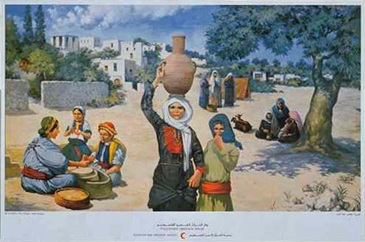 """<a href=""""/artist/heba-enayat"""">Heba   Enayat</a>"""