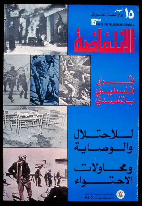 "<a href=""/artist/research-in-progress"">Research in Progress </a> -  1976 - GAZA"