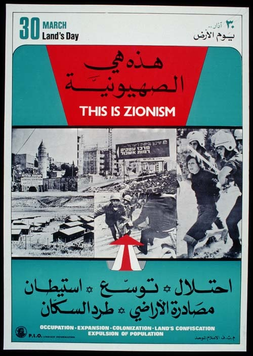 "<a href=""/artist/research-in-progress"">Research in Progress </a> -  1983 - GAZA"