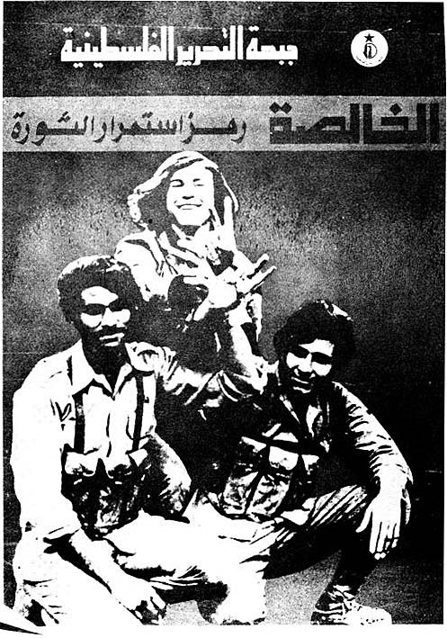 """<a href=""""/artist/hassib-al-jassem"""">Hassib Al Jassem</a>"""