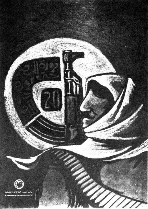 "<a href=""/artist/abd-almouty-abozaid"">Abd Almouty  Abozaid</a> -  1985 - GAZA"