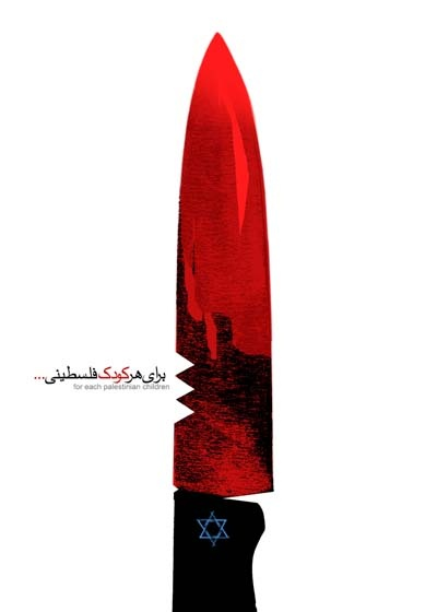 "<a href=""/artist/abolfazl-khosravi"">Abolfazl  Khosravi</a>"