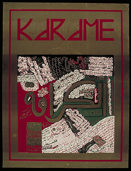 "<a href=""/artist/samir-salameh"">Samir Salameh</a> - <a href=""/nationalityposter/france"">France</a> - 1972 - GAZA"