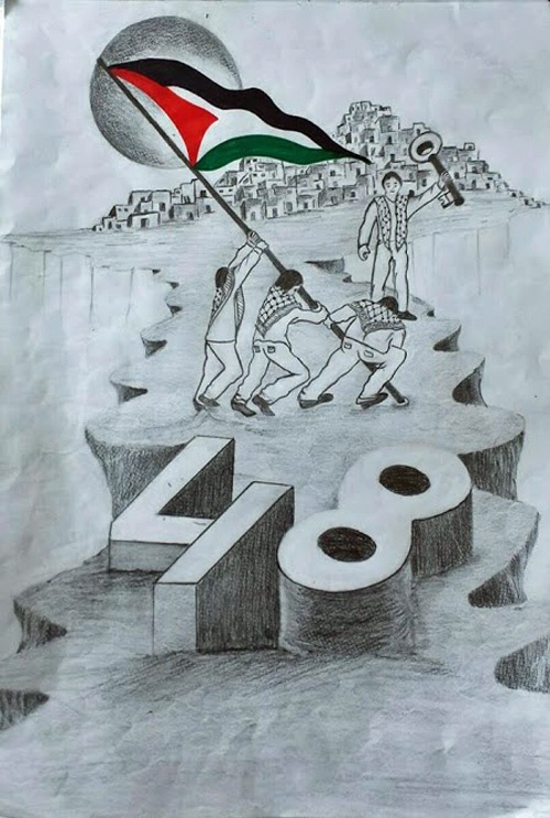 "<a href=""/artist/nabeela-khaleel"">Nabeela Khaleel </a> - <a href=""/nationalityposter/palestine"">Palestine</a> - 2015 - GAZA"