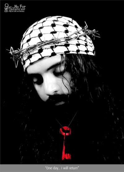 "<a href=""/artist/tarig-rimawi"">Tarig Rimawi</a>"
