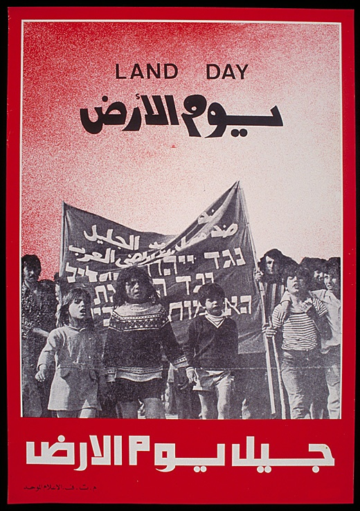 "<a href=""/artist/research-in-progress"">Research in Progress </a> -  1980 - GAZA"