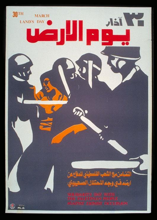"<a href=""/artist/adnan-al-sharif"">Adnan Al-Sharif</a> -  1985 - GAZA"