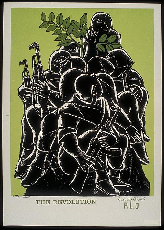 """<a href=""""/artist/shafik-radwan"""">Shafik Radwan</a> -  1967 - GAZA"""