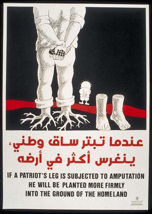 """<a href=""""/artist/naji-al-ali"""">Naji al Ali</a> -  1980 - GAZA"""