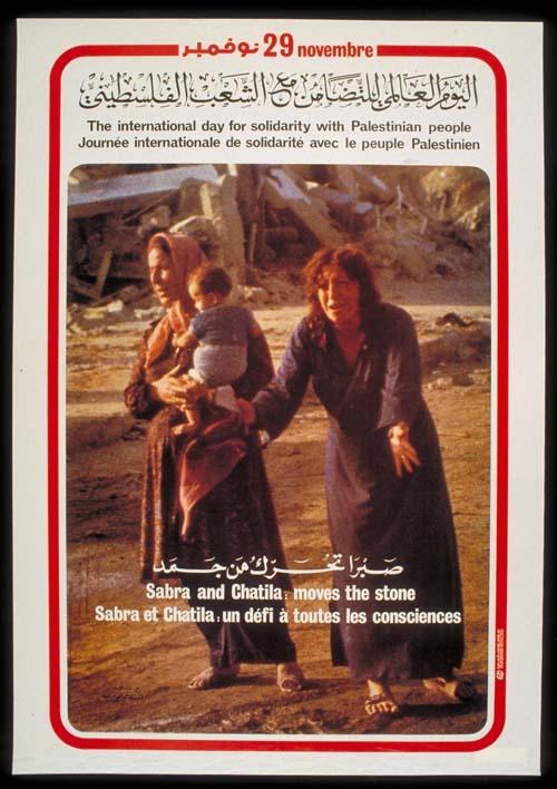 """<a href=""""/artist/research-in-progress"""">Research in Progress </a> - <a href=""""/nationalityposter/tunisia"""">Tunisia</a> - 1982 - GAZA"""