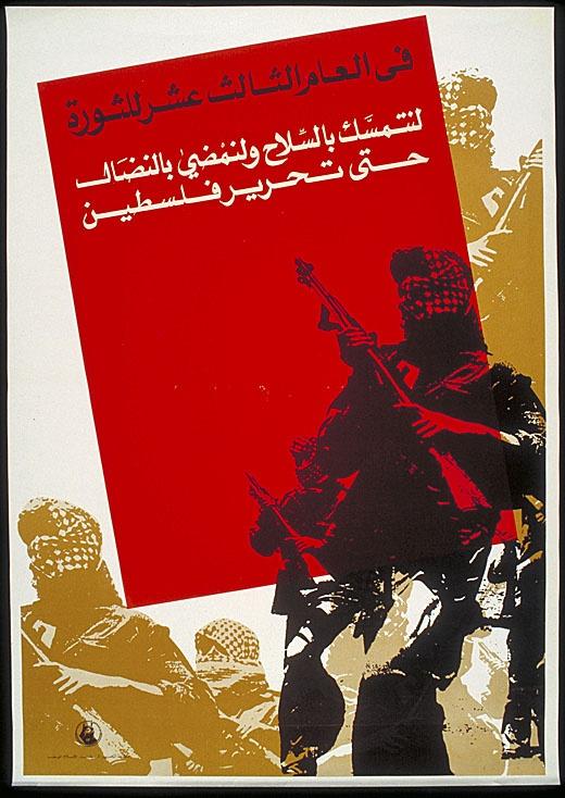 "<a href=""/artist/adnan-al-sharif-1949-2009"">Adnan Al Sharif (1949-2009)</a> -  1978 - GAZA"