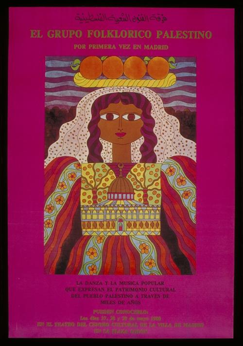 """<a href=""""/artist/helmi-eltouni"""">Helmi  Eltouni</a> - <a href=""""/nationalityposter/spain"""">Spain</a> - 1980 - GAZA"""
