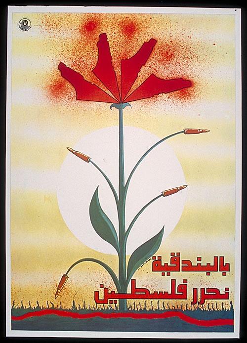"<a href=""/artist/yusuf-hammou"">Yusuf Hammou</a> -  1980 - GAZA"