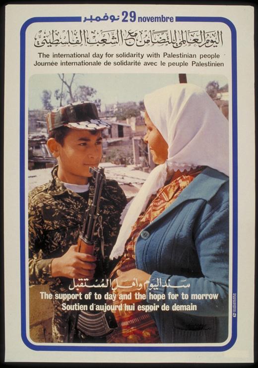 "<a href=""/artist/yousef-qutob"">Yousef Qutob</a> - <a href=""/nationalityposter/tunisia"">Tunisia</a> - 1982 - GAZA"
