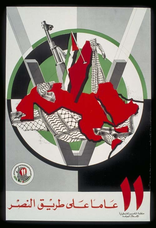 """<a href=""""/artist/shukri"""">Shukri </a> -  1976 - GAZA"""