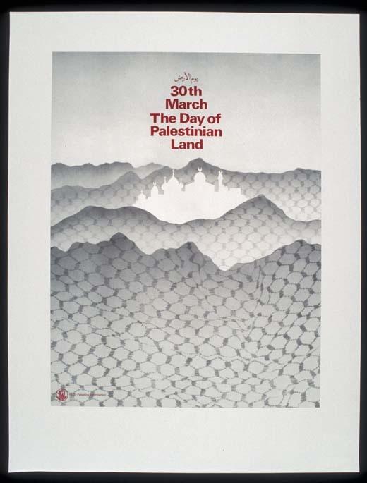 "<a href=""/artist/research-in-progress"">Research in Progress </a> -  1984 - GAZA"