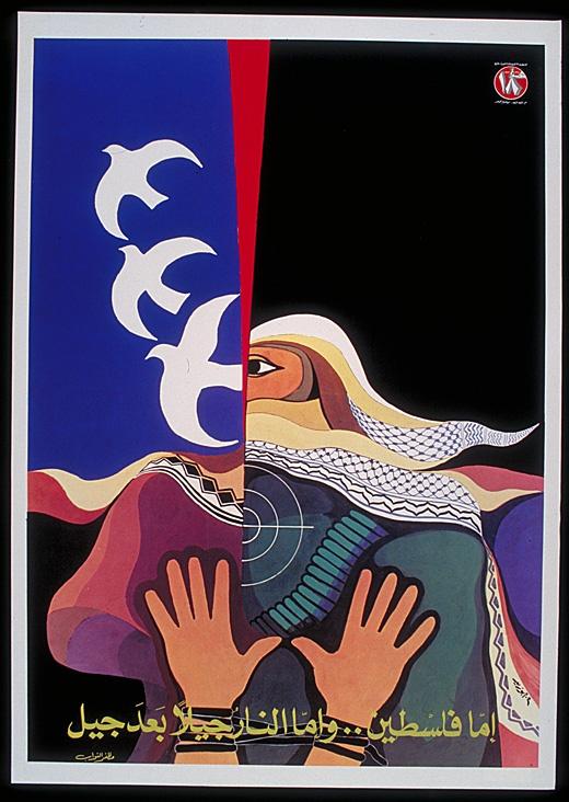"<a href=""/artist/abd-almouty-abozaid"">Abd Almouty  Abozaid</a>"